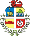 Coat of arms of Aruba.svg