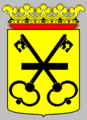 Coat of arms of Waddinxveen.png