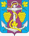 Coat of arms of Zaporozhskaya.jpg