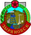 Coat of arms of Zyryanovsk.png