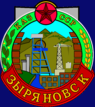 Coat of arms of Zyryanovsk.png