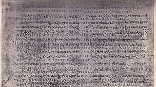Palimpsest In textual studies, a manuscript page whose text has been erased so that the page can be reused