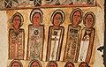 Colección Miguel Gallés Pliego sensul etíope XVII (58x31 cm) Detalle 8.jpg