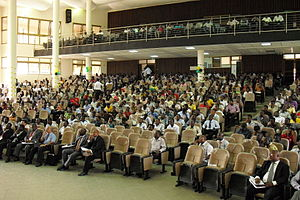 Kwame Nkrumah University of Science and Technology - College of Engineering, KNUST auditorium