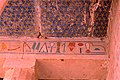 Colorful Hieroglyphs and Starred Ceiling ... (36473972566).jpg