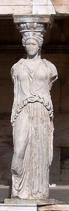 Column from Porch of the Caryatids.JPG