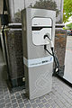 Combo charging point 01.jpg