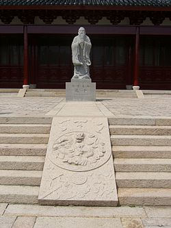 Confucian temple man himself.jpg