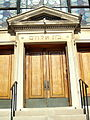 Congregation Beth Elohim door.JPG