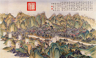 Jinchuan campaigns