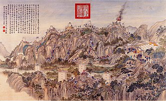 Conquest of the defence tower at the Luobowa mountain.jpg