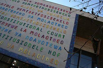 Constitutional Court of South Africa - Image: Constitutional Courtof South Africa entrance 20070622