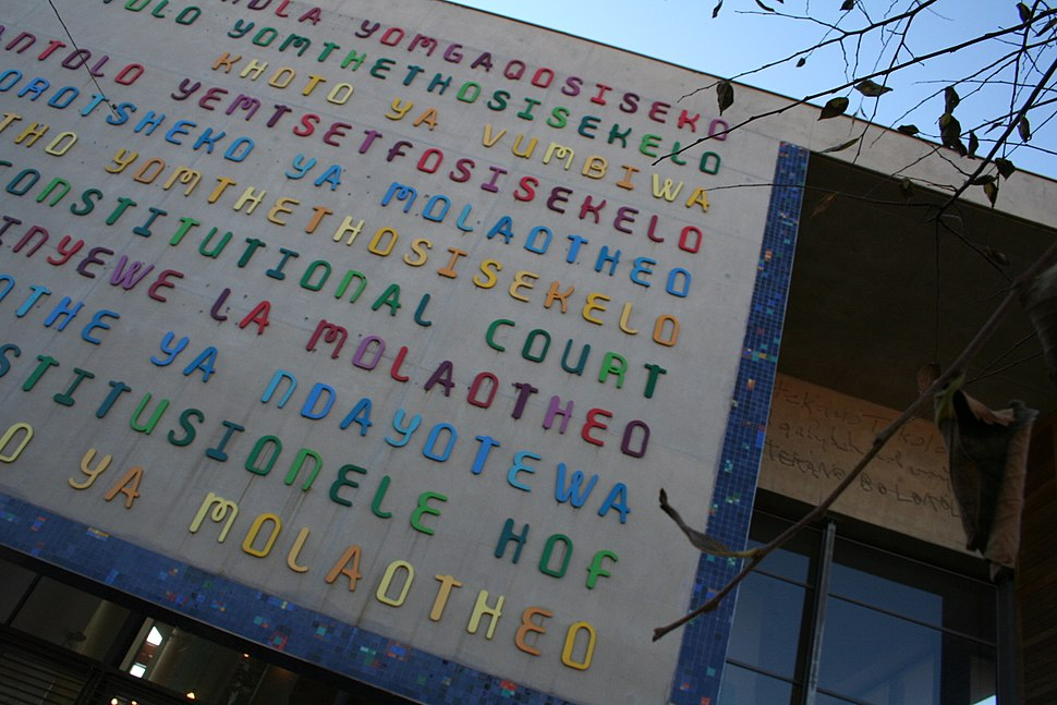 ConstitutionalCourtofSouthAfrica-entrance-20070622