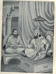 Conversation between Manu and Brihaspati