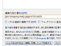 Copying from other language version of Wikipedia 06.png