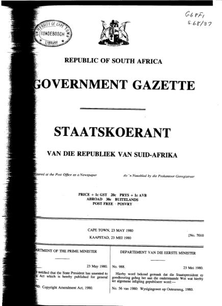 File:Copyright Amendment Act 1980 from Government Gazette.djvu