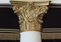 Courtroom column capital, Byron R. White U.S. Courthouse, Denver, Colorado LCCN2010719073.tif