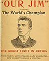"""Cover art in 1892, """"Our Jim"""" ... the world's champion (IA ourjimworldscham00irvi) (page 5 crop).jpg"""