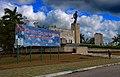 Cuba 2013-01-29 (8573218030).jpg