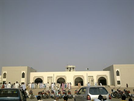 Dera Ghazi Khan international Airport - Dera Ghazi Khan
