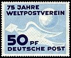 DDR 1949 242 75 Jahre Weltpostverein.jpg