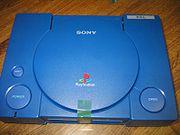 Developer's kit PlayStation
