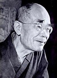 Daisetsu Teitarō Suzuki photographed by Shigeru Tamura.jpg