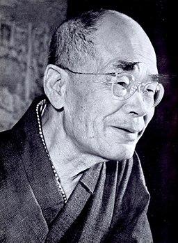 Daisetsu Teitarō Suzuki photographed by Shigeru Tamura