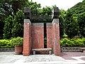 Dali Visitor Center 大里遊客中心 - panoramio.jpg