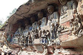 English: Dazu Rock Carvings, Bao Ding buddhas