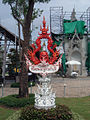 Decorative element at Wat Rong Khun 3.JPG