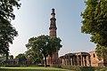 Delhi-Entrance on the Qûtb Minâr site-20131006.jpg