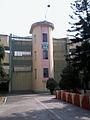 Delhi Public School, N.T.P.C. Farakka,.jpg