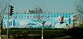 Deng Xiaoping billboard 06.jpg