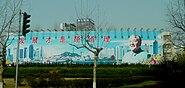 Deng Xiaoping billboard 06