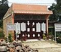 Desa Pohan Tonga, Siborongborong, Tapanuli Utara.jpg