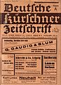 Deutsche Kürschner-Zeitschrift, front-page of a German furriers journal 1934.jpg