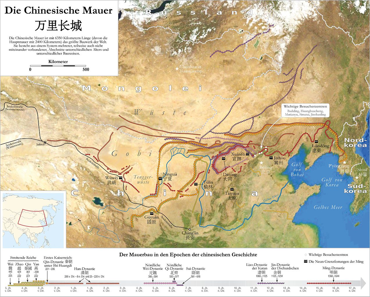china wall map with File Die Chinesische Mauer   Karte on 280466011 additionally Yianxingqiao Scenic Resort also Quzhou1 further Jiayuguan additionally File die chinesische mauer   karte.
