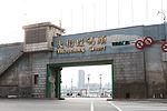 Dihua Street MiNe-5DII 103-2716UG (8409445345).jpg