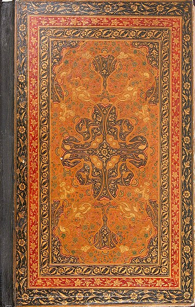 فایل:Divan (Collected Works) of Mir 'Ali Shir Nava'i MET sf13-228-20binding.jpg