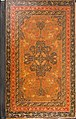 Divan (Collected Works) of Mir 'Ali Shir Nava'i MET sf13-228-20binding.jpg