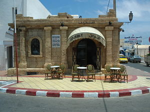 Djerba (Tunisia).