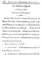 Document of an adoption of current Thai national anthem, page 1.jpg
