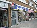 Domino's Pizza in Cosham High Street - geograph.org.uk - 783913.jpg