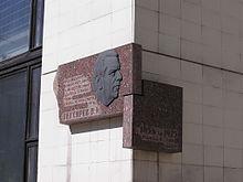 биография ворошиловского стрелка