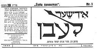 Chaim Mordechai Katz - Front Page Head of Dos Yiddishe Lebben