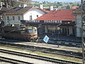 Dragoman train station.JPG