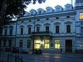 Dunajewski Palace in Kraków bk2.JPG