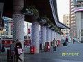 Dundas Square, Toronto - panoramio (9).jpg