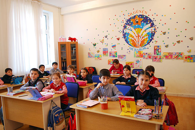 English: Dunya School students in a classroom